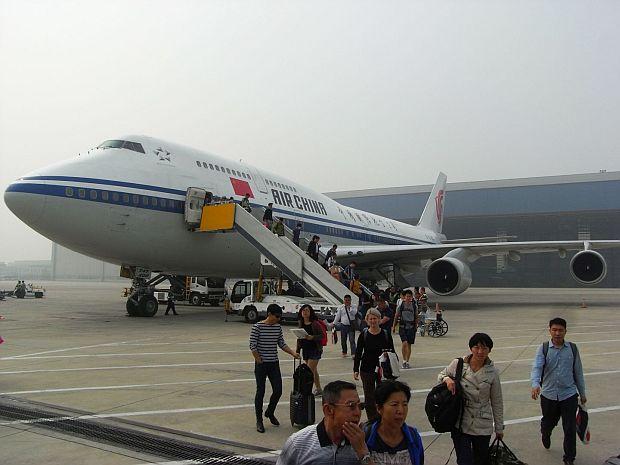 Backpacking | Peking Flughafen