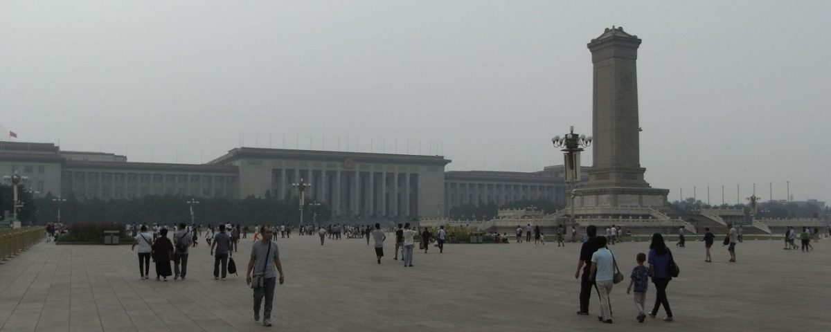 Halle des Volkes Peking