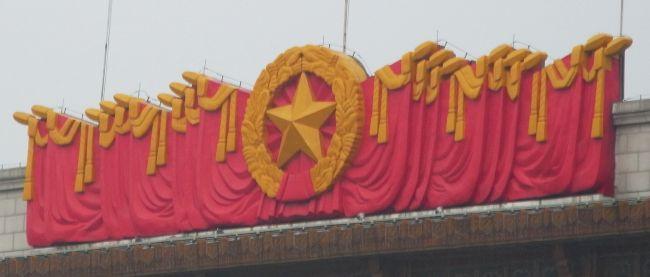 Nationalmuseum Peking