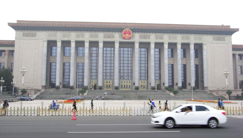 Volkshalle Peking