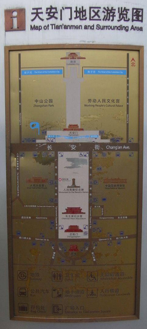 Backpacking Peking