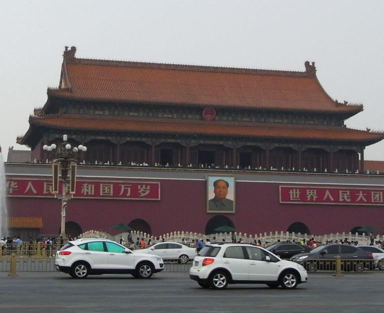 Tian'anmen Beijing