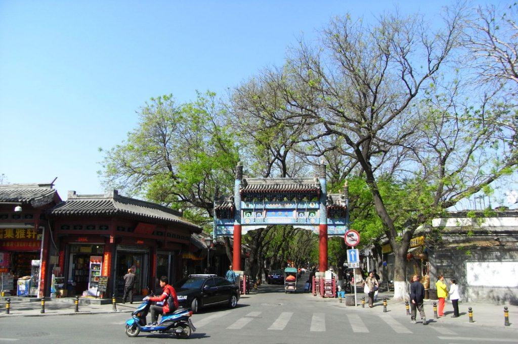 Konfuzius-Tempel Peking