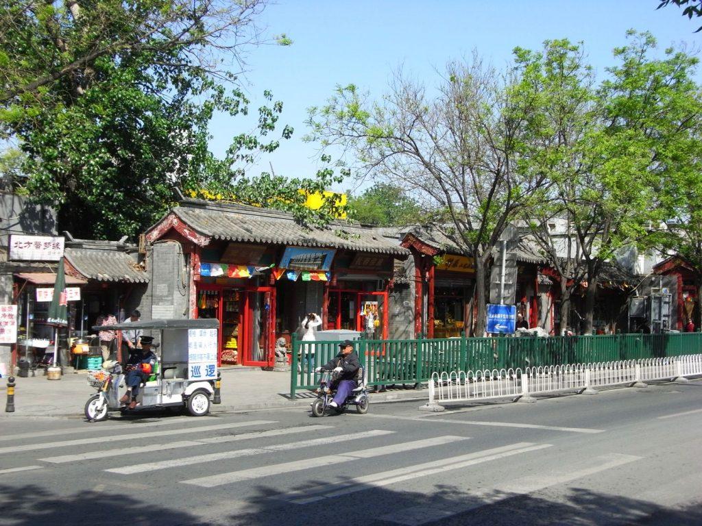 Souvenir Peking