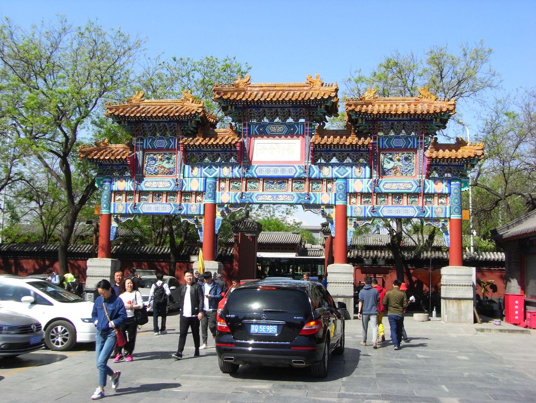 Lama-Tempel Peking