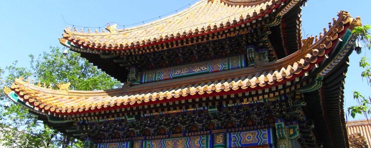 Tempel Verzierung