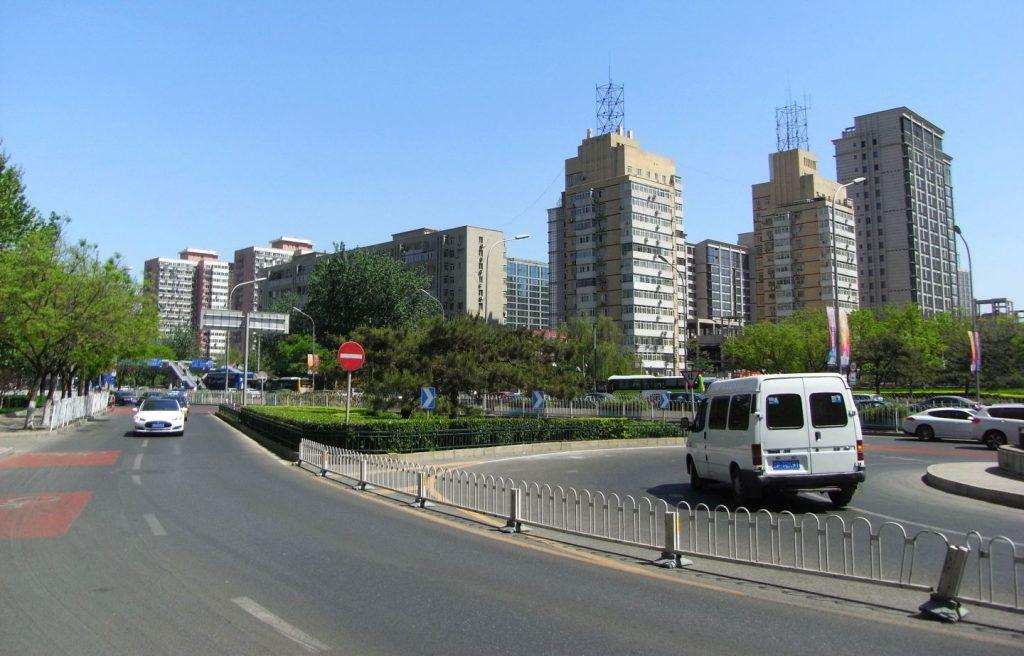 Peking Wohnung