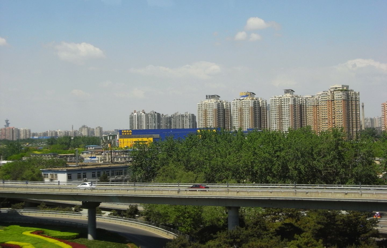 IKEA Peking